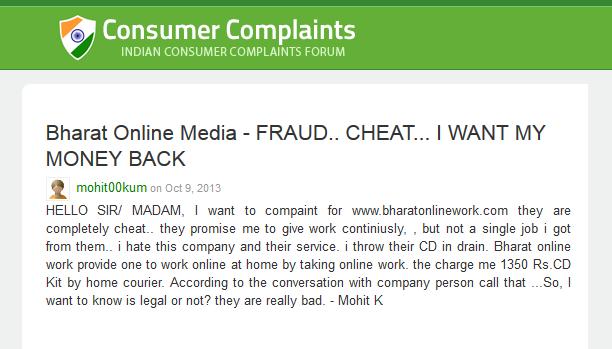 bharat-complaints